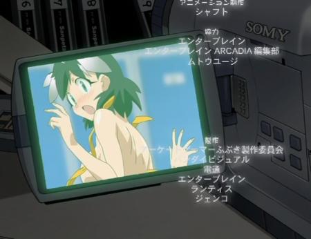 アーケードゲーマーふぶき特別編エンディング67