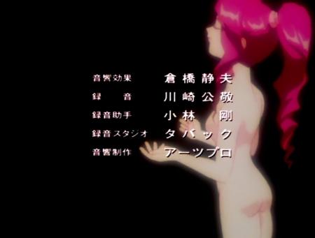 神秘の世界エルハザードOVA版エンディング アレーレ・レレライルの全裸43