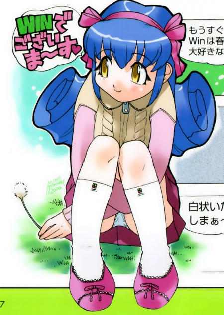 OSアイドルWinちゃんのパンチライラスト10