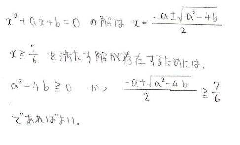 b6_20140520150112ec0.jpg