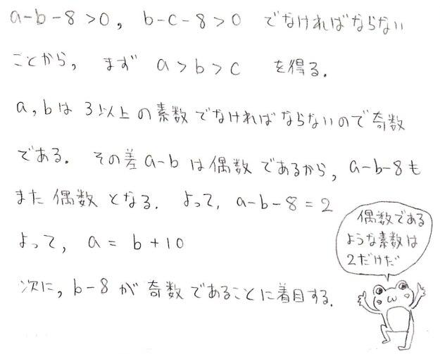 h1_20140822163938fef.jpg