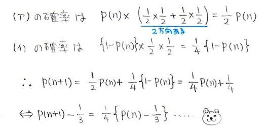 i3_20140410204857e85.jpg