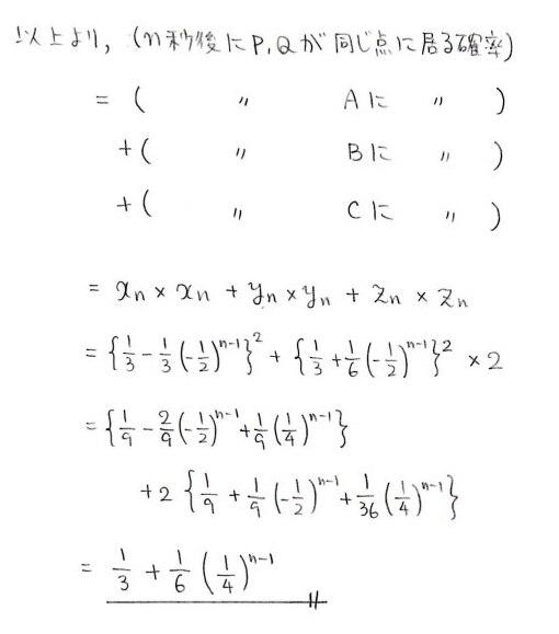 i8_20140410204926797.jpg