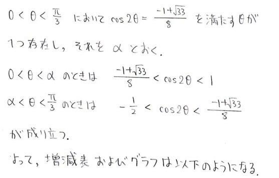 j13_20140416121905b48.jpg