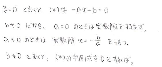 k20_20140423021948fb6.jpg
