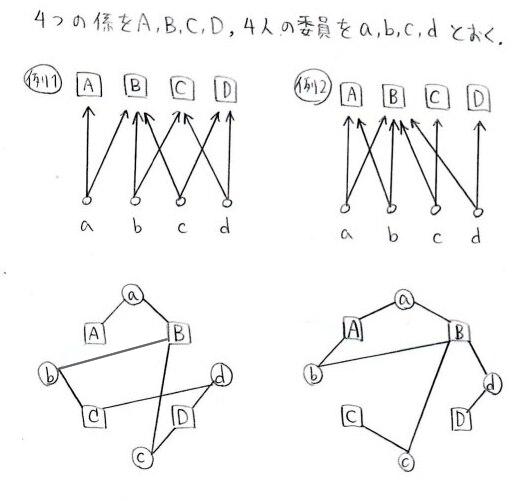 m1_20140220151120cd5.jpg