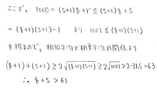 n3_201402201616199d3.jpg