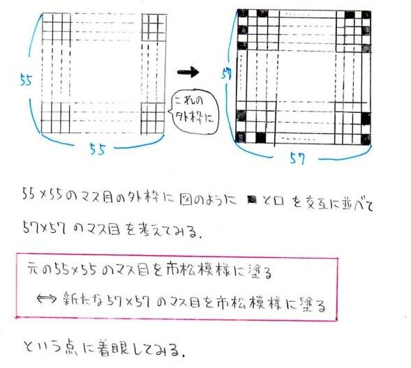 p4_20140221123545501.jpg
