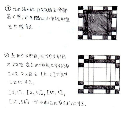 p6_201402211236136d7.jpg