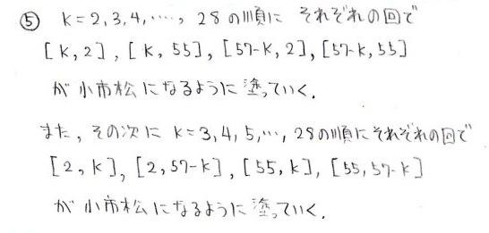 p8_201402211236145d0.jpg
