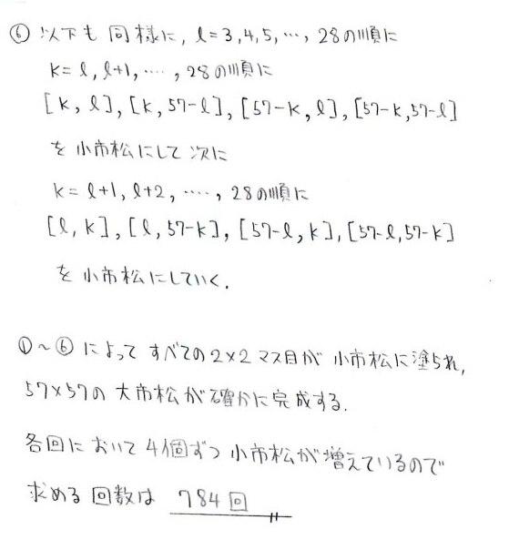 p9_20140221123616d71.jpg