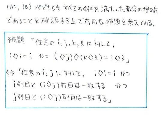 q11_20140221174919dff.jpg