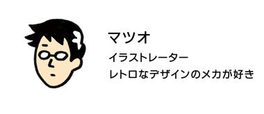 okinawa0 のコピー