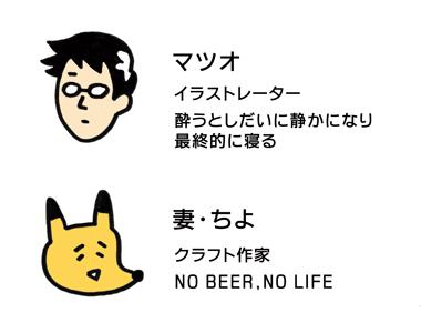 okinawa05.png