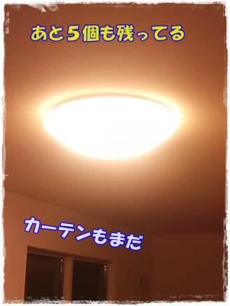 20140327-2.jpg