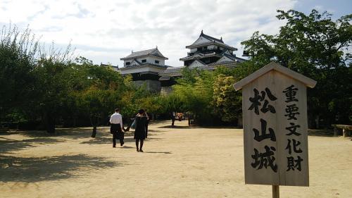 matsuyamajyou