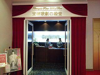 140531_2242宝塚大劇場「宝塚歌劇の殿堂」入り口