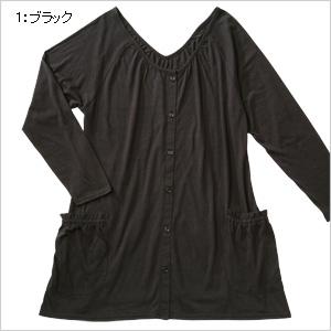 【TaRa】ソフト無地カットソー プルカーデ