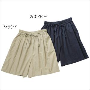 【TaRa】ツイルパンツ ショートパンツ1