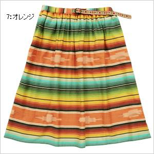メキシカン スカート1
