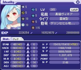 鎌ベンヤさん265 - コピー
