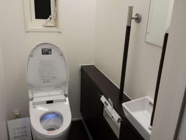 Ⅱfトイレ