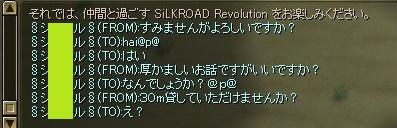 SRO[2014-04-02 18-47-36]_10