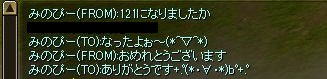 SRO[2014-04-07 18-56-32]_20 (2)