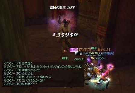 SRO[2014-04-12 14-39-38]_49