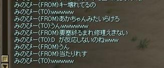 SRO[2014-04-07 18-56-32]_20