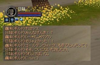 SRO[2014-05-11 01-50-35]_36