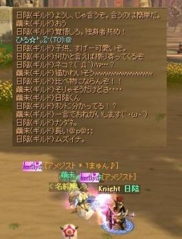 SRO[2014-05-11 02-53-31]_08