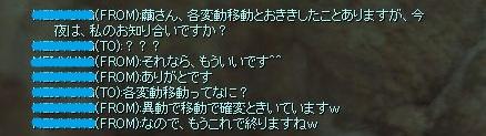 SRO[2014-05-19 23-38-07]_83