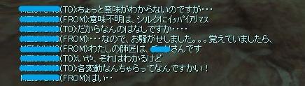 SRO[2014-05-19 23-38-20]_47