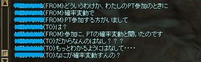 SRO[2014-05-19 23-38-31]_26
