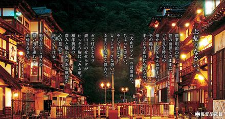 GINZAN010.jpg