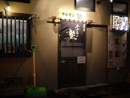 HORU001.jpg