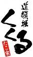 kukuru_pagebanner.jpg