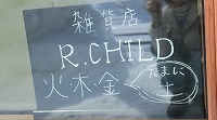 R CHILD 2