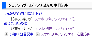 20140618-1.png