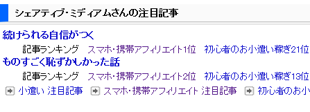 20140624-2.png