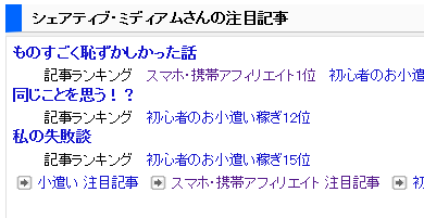 20140630-1.png