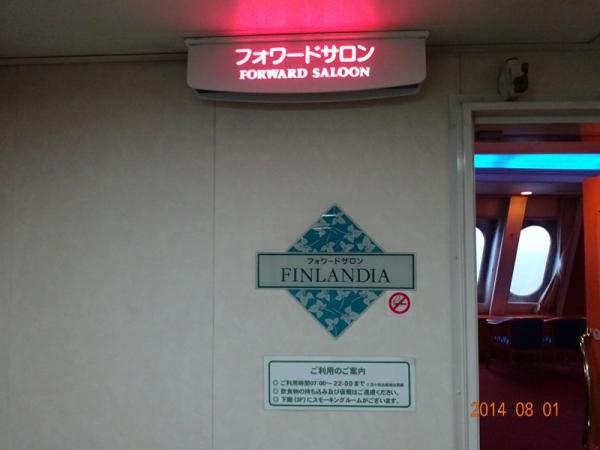140801-20.jpg