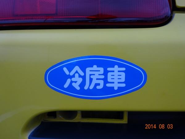 140803-8.jpg