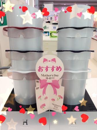 母の日 イオンモール太田店