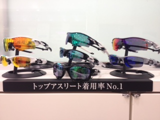 オークリー1 イオンモール太田店