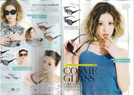 SWEET8月号COSME GLASS記事