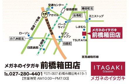 店舗地図 箱田店