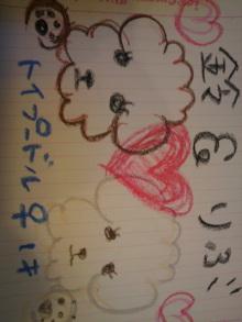 愛犬鈴ちゃんのライフスタイルブログ-2011010615260000.jpg