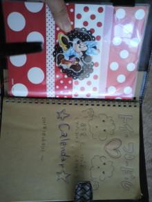愛犬鈴ちゃんのライフスタイルブログ-2011032910070000.jpg